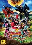New trailer released for Kishiryu Sentai Ryusoulger: Time Slip! Dino Panic!!