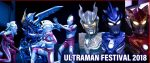 Tsuburaya release ULTRA LIVE STAGE Part 2 from ULTRAMAN FESTIVAL 2018