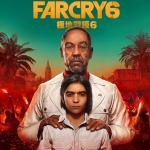 Far Cry 6 trailers released