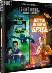 Preview: Ishirō Honda Double Feature- The H-Man and Battle in Outer Space (Bluray)