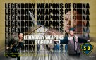 Legendary Weapons of China