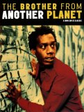 The_Brother_From_Another_Planet