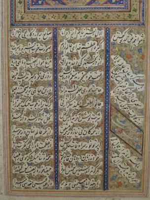Musée national - manuscrit