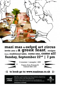 Mazi Mas Pop-Up Restaurant comes to Oxford!