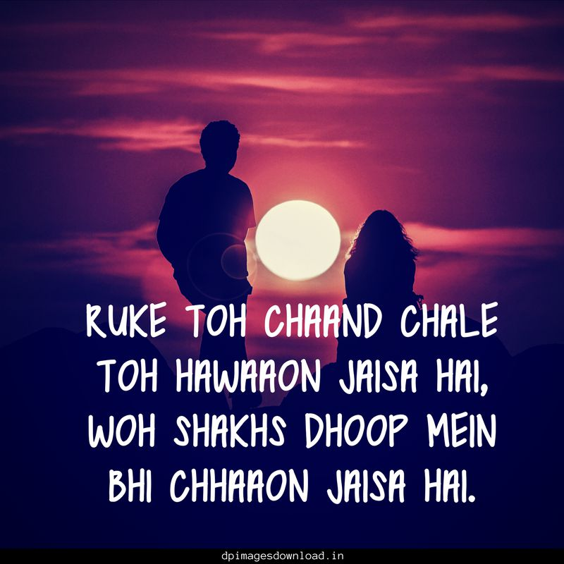 Sunset Love Quotes For Her In Hindi