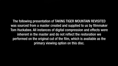 Taking Tiger Mountain Revisited Intro 1