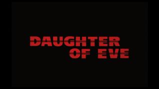 Silip: Daughters of Eve cap 1