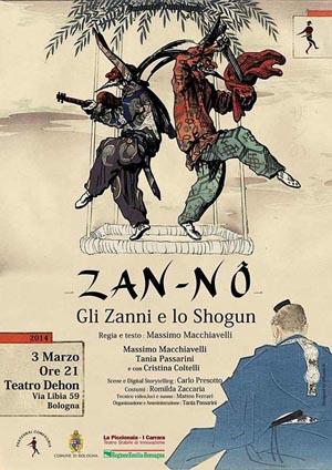 Fraternalcompagnia Zan-No Big