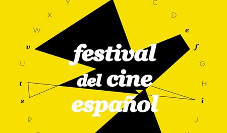 Roma, 9ª edizione del Festival del Cinema Spagnolo ospite Marisa Paredes. Gaiaitalia.com ci sarà