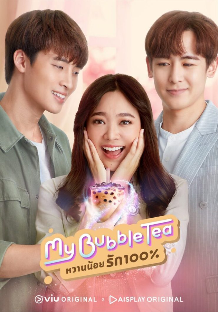 My Bubble Tea Thai Drama