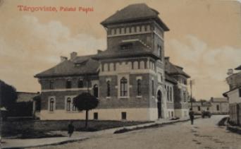 palatul_postei_72