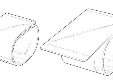 lg patente 4 culturageek.com.ar