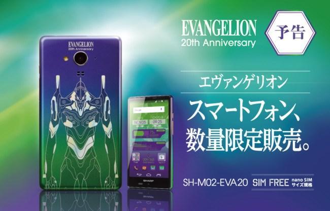 Cultura Geek Smartphone de Evangelion 1