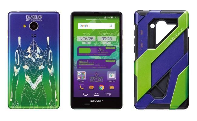 Cultura Geek Smartphone de Evangelion 2