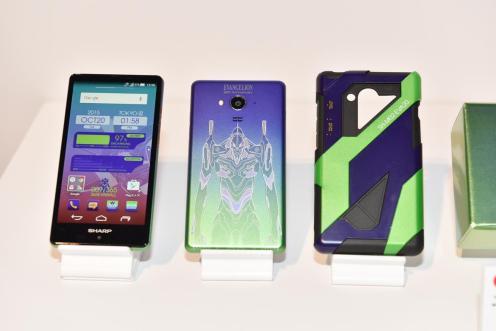 Evangelion Phone