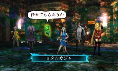Cultura Geek Shin Megami Tensei IV Apocalypse 6