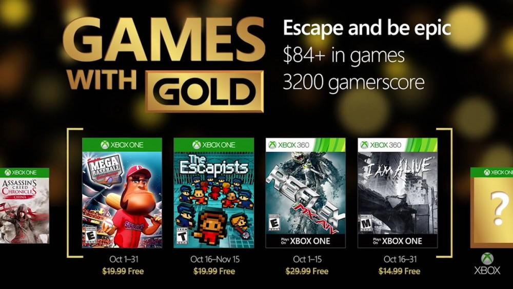 www.culturageek.com.ar Xbox Live Games with Gold Octubre 2016 1