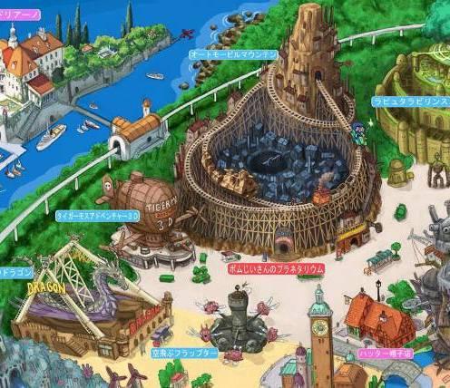 Ghibli Land - www.culturageek.com.ar