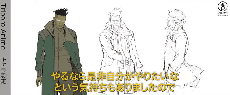 CulturaGeek.Com.Ar Blade Runner Anime 4