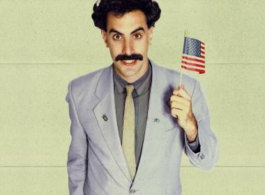 Borat Cohen