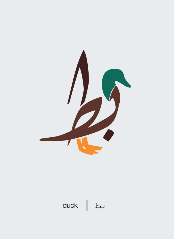 formas letras arabes 8