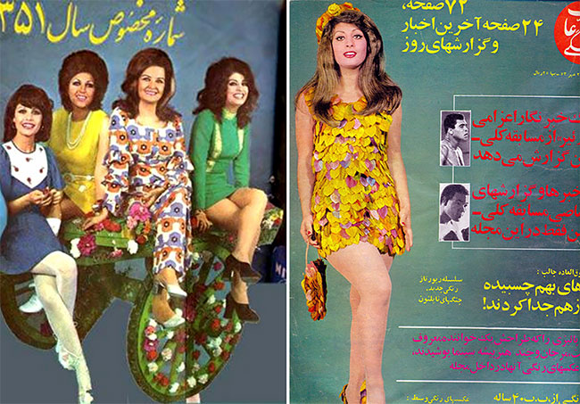 iranfashion culturainquieta.jpg11