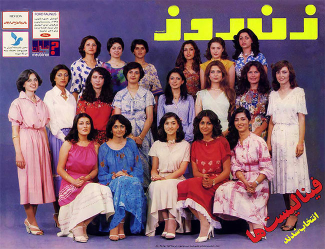iranfashion culturainquieta.jpg32