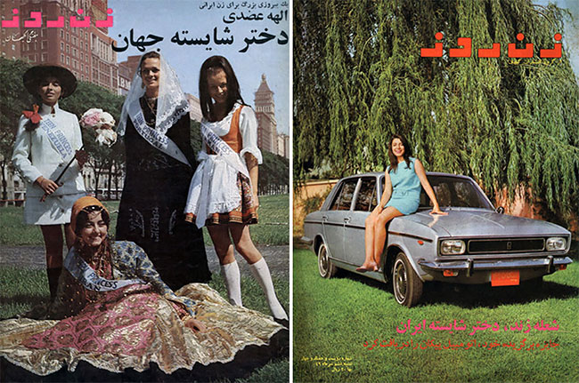 iranfashion culturainquieta.jpg5