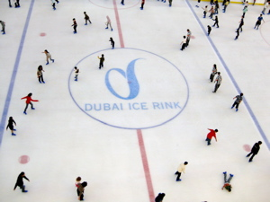 dubai-ice-rink