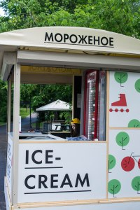 Ice Cream - Moscow, Russia