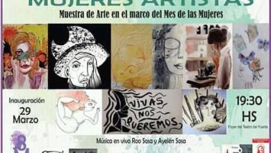 Photo of 8 M: Mujeres Artistas
