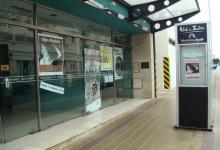 Photo of Cartelera del Club de Teatro