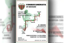 Photo of Correcaminata 80 aniversario