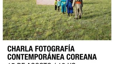 Photo of Nuevas muestras en el Mumbat