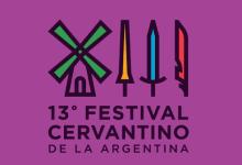Photo of Música de Cámara, en el XIII Festival Cervantino de Argentina