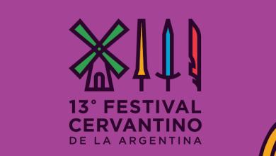 Photo of AZUL: FESTIVAL CERVANTINO DE LA ARGENTINA