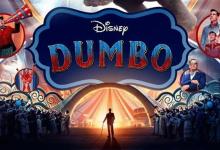 Photo of Proyección de Dumbo