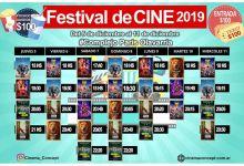 Photo of Festival de Cine