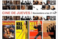 Photo of Cine en la Usina