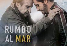 Photo of RUMBO AL MAR