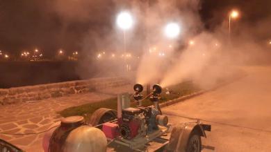 Photo of Fumigación en la ciudad