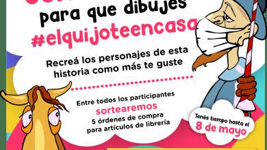 "Photo of Convocatoria ""Dibujemos el Quijote en casa"""