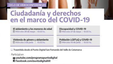Photo of Ciclo de videoconferencias en Punto Digital