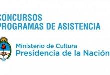 Photo of Concursos y programas de asistencia del Ministerio de Cultura de la Nación ante la emergencia sanitaria