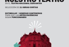 Photo of Nuestro Teatro: Concurso de obras cortas inéditas para reactivar la producción teatral en medio de la pandemia