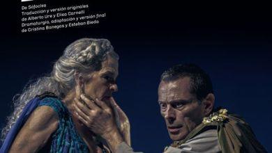 Photo of Edipo Rey Teatro #CervantesOnline