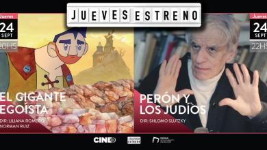 Photo of Jueves de estrenos Incaa
