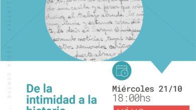 Photo of De la intimidad a la historia. Obras plásticas a partir de cartas de mujeres