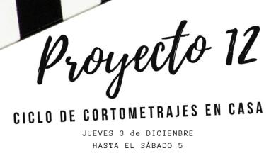 Photo of 4° Edición de Proyecto 12