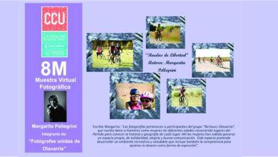 """Photo of 8M Muestra Virtual de Fotografía del grupo """"Fotógrafas Unidas de Olavarría"""""""